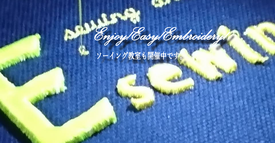 Enjoy!Easy!Embroidery!